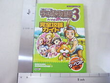 BOKUJOU MONOGATARI 3 Light my Fire Perfect Strategy Game Guide Book PS2 KE9020*
