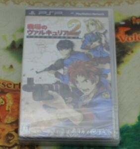 Valkyria Chronicles II PSP, 2012 Japanese Import Brand New Factory-Y sealed