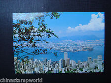 old  hk postcard,on a clear day....in HK,unused