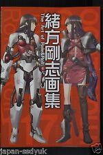 """JAPAN Kouji Ogata Art book """"The Art of Role&Roll"""""""