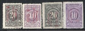 COLOMBIA 1918 STAMP Sc. # 351/4 USED