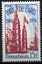 FRANCE TIMBRE NEUF N° 975 ** FOIRE DE PARIS