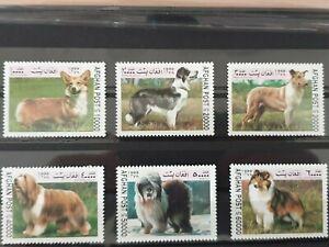 Afghanistan 1999 dogs Series 2 / 6 stamp set MNH