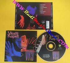 CD VITALIJ KUPRIJ  Vk3 1999 Us SHRAPNEL RECORDS SH11322 no lp mc dvd (CS9)