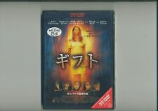 The Gift - Rare and OOP HD DVD (new and sealed)