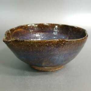 稔93)Japanese Pottery Hagi ware Deep Bowl Blue glaze by Seigan Yamane