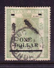 HONG KONG QV Postal Fiscal SGF10 $1on$2 olive-gr handstamped good to f/u cat£130
