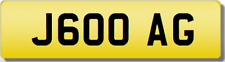 AG JG INITIALS  Private CHERISHED Registration Number Plate  OAG