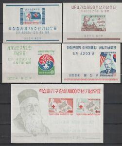 Korea 1959 - 1963 Lot of 5 Different MNH Souvenir Sheets CV $139.50