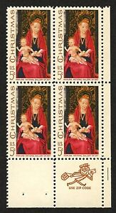 #1336 5c Madonna and Child, Zip Block [LR], Mint **ANY 4=FREE SHIPPING**