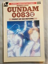 Mobile Suit Gundam 0083  #12 Comic Book Viz comics Manga