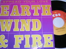 "7"" - Earth Wind & Fire Spread your love & Hearts to Heart - 1982 # 5558"