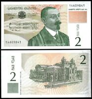 2019 UNC Lemberg-Zp 5 pcs x 2 Dollars Bond Coin 2018 Details about  /Zimbabwe