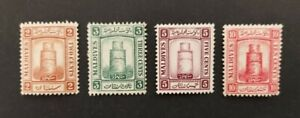 "Maldive Islands 1909, ""Juma Mosque"" set of 4x mint stamps mh"