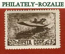 RUSSIA SOVIET UNION USSR STAMPS MH 1948 Mi 1248 SPORTS -  POWERBOATING