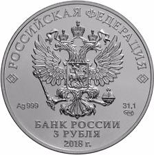 ✔ Russia 3 Rubles 2018 FIFA World Cup in Russia Silver 999 UNC + 2 x 25 rub