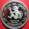 1996 BHUTAN 300 NGULTRUM SILVER PROOF MONKEY CHINESE LUNAR YEAR SUPERB RARE COIN
