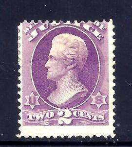 US Stamps - #O26 - MH HR - 2 cent Justice Dept Official Issue - CV $310