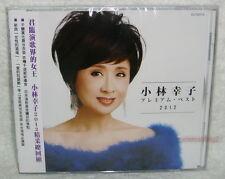 Kobayashi Sachiko Premium Best 2012 Taiwan CD