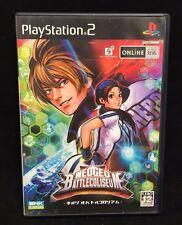 NeoGeo Battlecoliseum- Sony Playstation PS2- *Import*