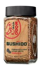 Bushido Codo Premium  Coffee ARABICA Switzerland.100g.