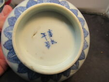 antique chinese porcelain bowl marked
