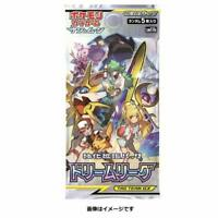 (1pack) Card Game Sun & Moon Dream League Japanese.ver (5 Cards Included)