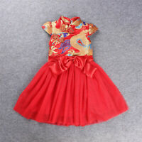 Children Infant Kid Girl Tang Suit Cheongsam Embroidered Princess New Year Dress