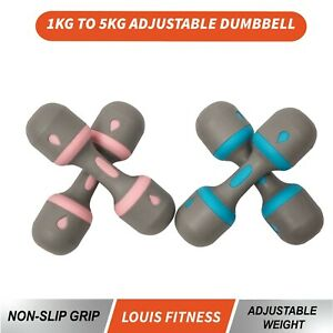 A Pair Of 1KG To 5KG Adjustable Dumbbells With Metal Weight Block Set Home Gym