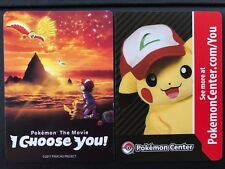 I Choose You Pikachu Pokemon Movie Promo Poster/Center card set of 2 Ash's Hat
