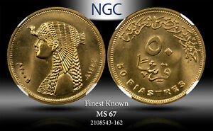 AH1426//2005 EGYPT 50 QIRSH/PIASTRES NGC MS67 FINEST KNOWN