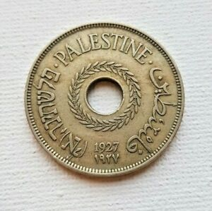 Palestine British Mandate Coin 20 Mils Mil 1927 KM5 WW2 VF Original Issue Israel
