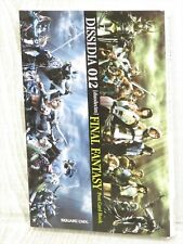 FINAL FANTASY DISSIDIA 012 Duodecim Postcard Book Art Illustration PSP SE57*