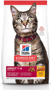 Hill's Science Diet Dry Cat Food, Adult, Chicken Recipe, 7 lb. Bag