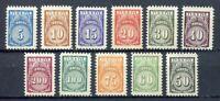 31191) Turkey 1957 MNH Officials 11v. Scott # O43/53