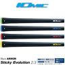 Iomic Black Armor Sticky Evolution 2.3 Swing Grips - Standard Size