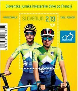Slowenien 2020 ☀ Tour de France 2020 Roglic & Pogacar ☀ Postfrisch (**) MNH