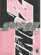 ZONE 00 1  COVER VARIANT  PANINI MANGA
