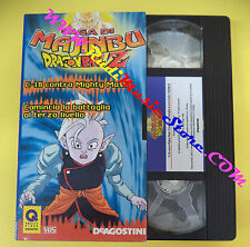 film VHS DRAGON BALL DRAGONBALL Z 16 saga di majinbu 02 DEAGOSTINI (F93) no dvd