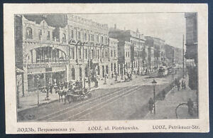 1915 Poland Polish Feldpost Army WWI Picture Postcard Cover Lodz City View