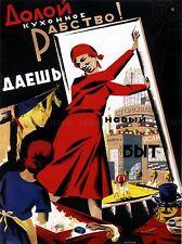 PROPAGANDA COMMUNISM EQUALITY WOMEN SOVIET UNION VINTAGE ADVERT POSTER 2040PYLV