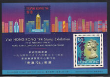 Hong Kong  1993  Sc #678  s/s  MNH  (2-1581)