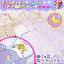 Bandai Sailor Moon  Bed Sheet Pillow Case Cotton Cute Quilt Cover bedding set