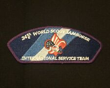 24th World Scout Jamboree 2019 USA Contingent IST Purple Patch Badge