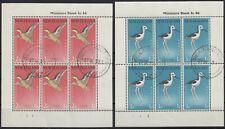 (TV00098) Nuova Zelanda 1959 BF stamps