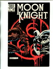 MOON KNIGHT 30 VF W PGS V.1! WEREWOLF BY NIGHT X-OVER! SHOW COMING! NOT CGC!!!!!