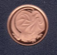2006 Australia 2 Two Cent PROOF Coin ex Proof Set