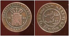 INDE  nederlandsch  indie   1 cent 1858