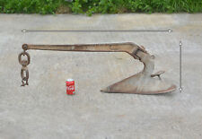 Boat anchor old boat plough nautical decor - approx. 60 LB (27.2 kg)