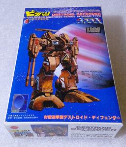 Macross Pitaban VTG Rare Kit ✱ DESTROID DEFENDER ✱ JAPAN 1/200 Robotech 1982 NEW